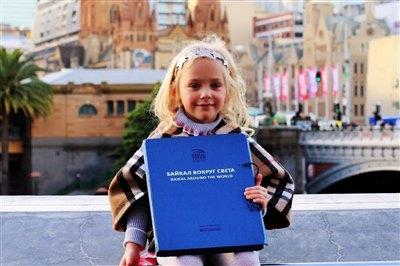Книга «Байкал вокруг света» в Австралии