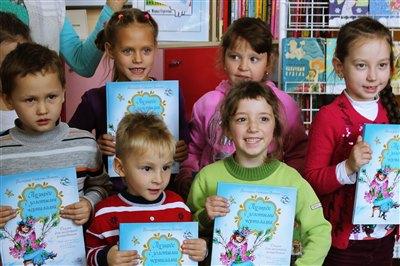 Книгу сказочницы Светланы Волковой изсерии «Байкальская библиотека» представили юным читателям Иркутска