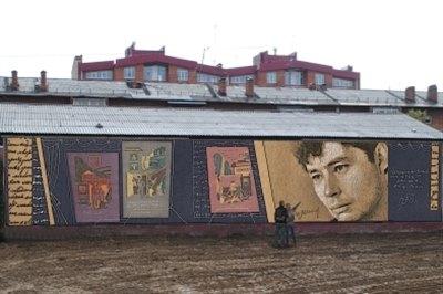 В Иркутске выбрали лучший эскиз граффити о творчестве Вампилова