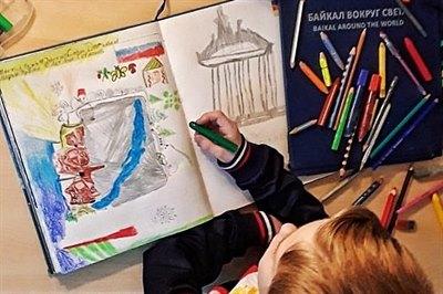 Книга «Байкал вокруг света» в Германии