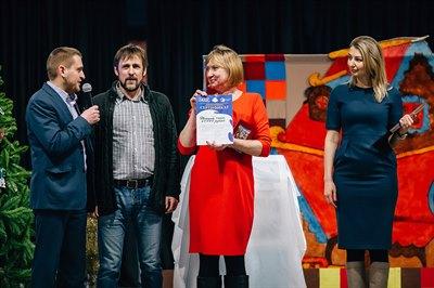 Новогодняя ёлка для особых детей прошла в Иркутске