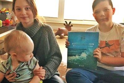 Книга «Байкал вокруг света» в Эстонии