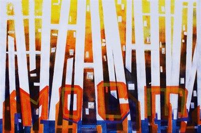 В Иркутске стартовал художественный проект «Точка, линия, пятно... слово»