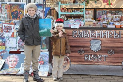 Книга «Байкал вокруг света» в Бресте