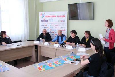 В Иркутске началась подготовка к третьему фестивалю искусств «Культурная столица»