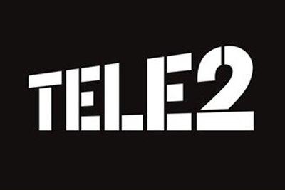 Tele2обеспечит онлайн-трансляцию первого международного культурного форума «Байкал-Тотем»