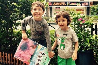Из Кавагоэ в Токио — книга «Байкал вокруг света» в Японии